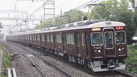 阪急7300系7303編成が試運転