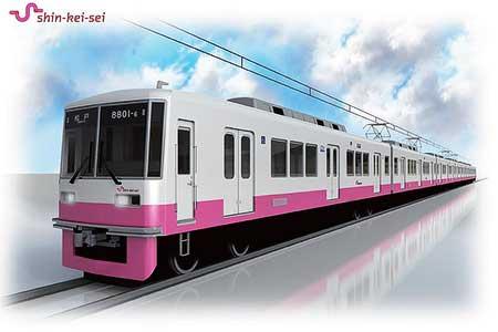 新京成電鉄,全車両のデザインを変更