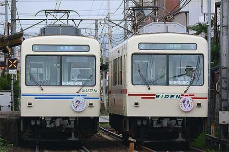 叡電デオ720形に「ハナヤマタ」ヘッドマーク