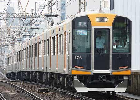 『奈良〜姫路 直通列車で行く!近鉄・阪神・山陽 横断ツアー』開催
