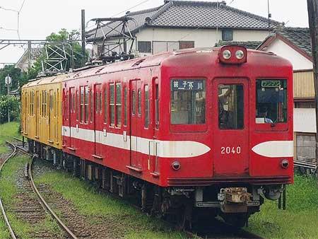 銚子電鉄で浅間神社祭礼にともない1000形2連運転