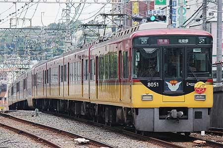 京阪8000系・7000系・2200系に記念副標