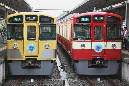 西武9000系「幸運の赤い電車(RED LUCKY TRAIN)」運転開始