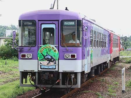 北条鉄道で「カブトムシ列車」運転