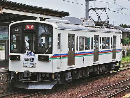 近江鉄道220形による団体臨時列車運転