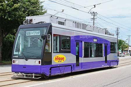 万葉線で「Hi-Tram」の試験走行