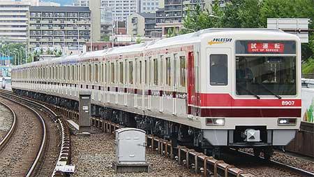 北大阪急行8000形8007編成が試運転