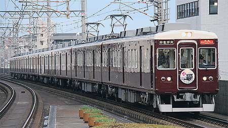 阪急6000系6002編成が能勢電鉄に移籍