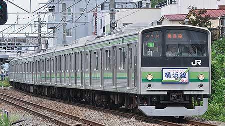 横浜線用の205系が営業運転を終了