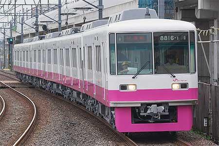 新京成8800形8816編成が試運転