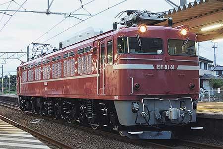 EF81 81がローズピンクお召仕様で出場