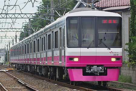 新京成電鉄8900形8918編成が試運転