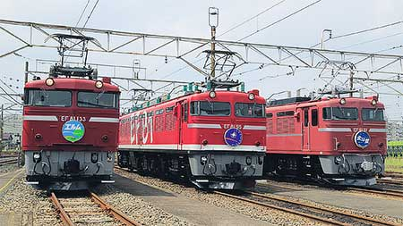 『EF81電気機関車撮影会in田端運転所』開催