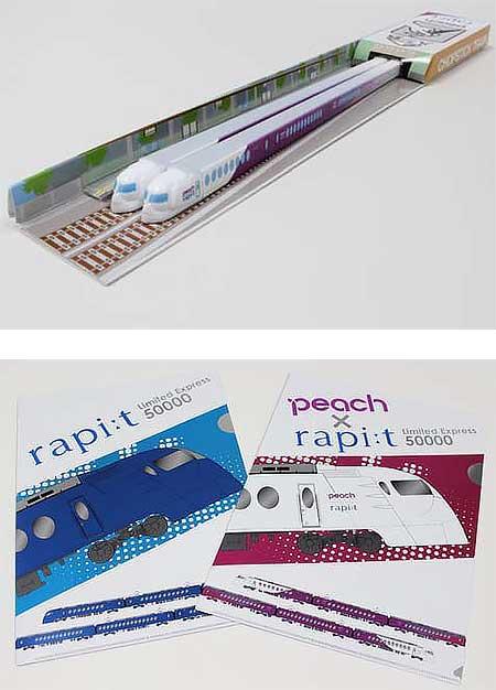 南海電鉄「出逢えたらラッキー Peach×ラピート ハッピーライナー」記念グッズを発売