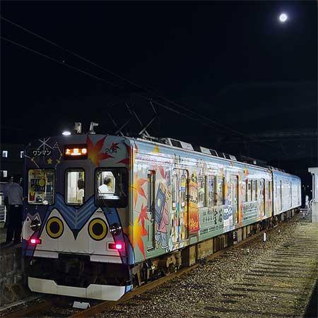 伊賀鉄道で「お月見列車」運転