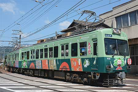 京阪600形に「大津祭ちま吉2014」ラッピング