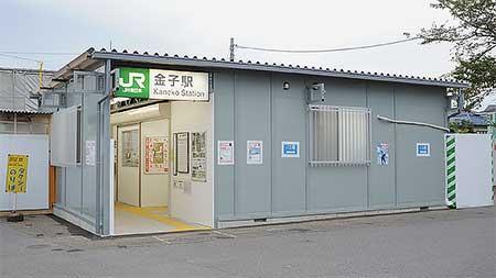 八高線金子駅が仮駅舎に