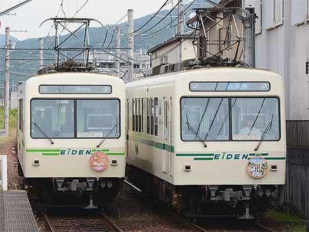 「有頂天家族×叡山電車」ラッピング車両運転