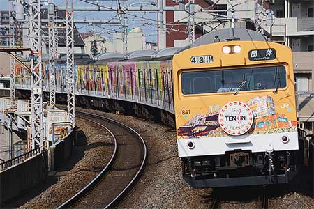 大阪環状線でライヴ列車運転