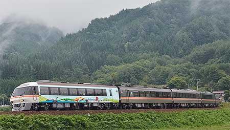 「高山本線全線開通80周年記念列車」運転