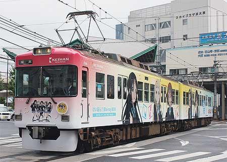京阪大津線で「HO−KAGO TEA TIME TRAIN」運転