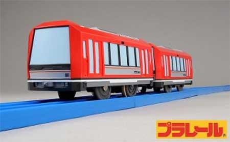 プラレール「箱根登山鉄道3000形」発売
