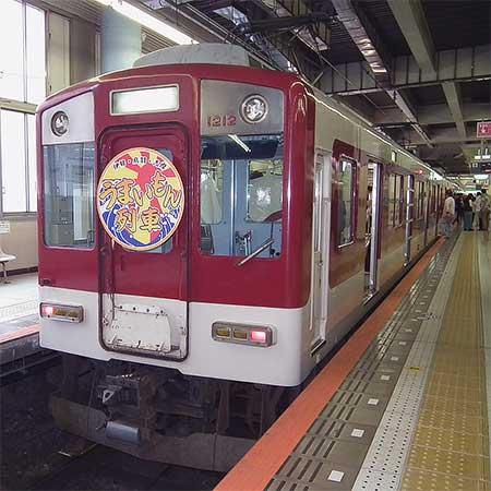 近鉄で「伊勢・鳥羽・志摩 うまいもん列車」イベント