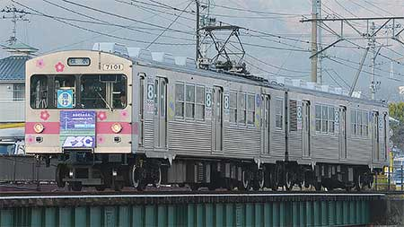 福島交通飯坂線で貸切列車運転