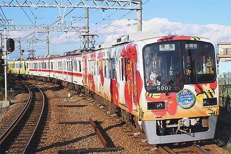 神戸電鉄で「クリスマス列車」運転