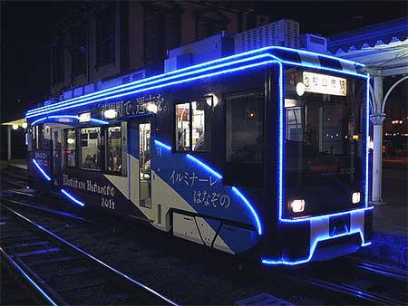 伊予鉄道市内線で「光のトラム」今年も運行
