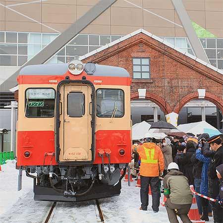 糸魚川駅で『開業3か月前カウントダウンイベント』開催