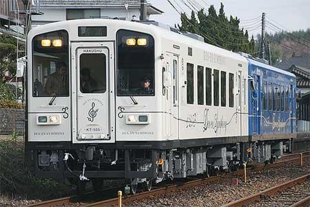 くま川鉄道KT-504・KT-505「田園シンフォニー」が営業運転を開始