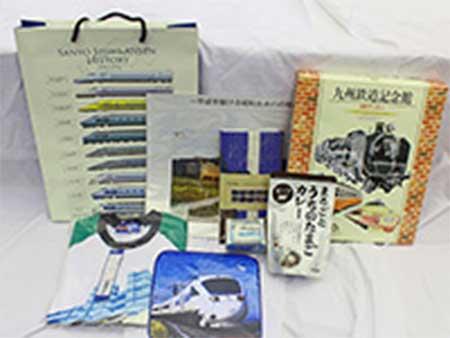 九州鉄道記念館「お年玉福袋」発売