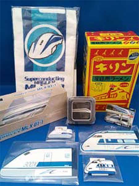 「リニア・鉄道館」ミュージアムショップで新春福袋を販売