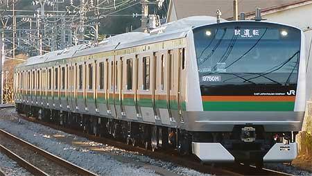 E233系3000番台U235編成が出場