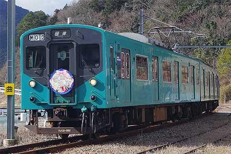 加古川線で103系による「歌声列車」運転