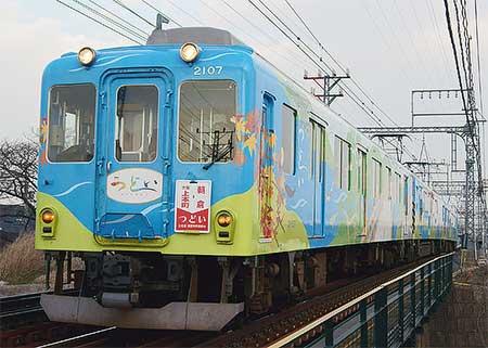 近鉄奈良線・京都線・橿原線・大阪線で「つどい」による貸切列車運転