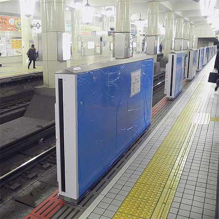 御堂筋線天王寺駅に可動式ホーム柵が設置される