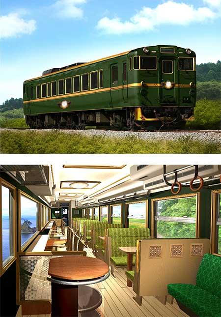 城端線・氷見線にコンセプト列車を導入