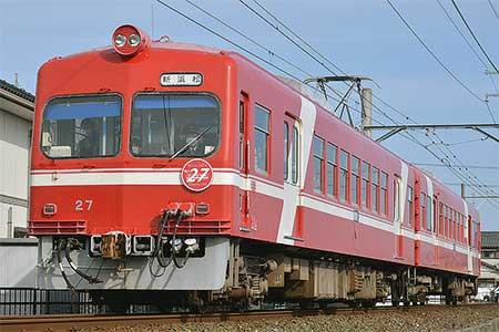 遠州鉄道「ありがとう27号 勇退記念特別列車」運転