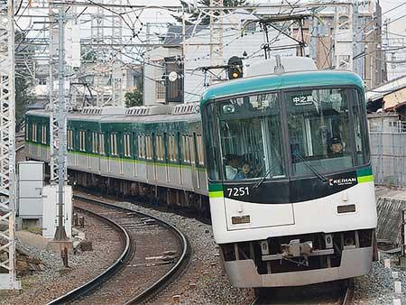 京阪7200系7201編成の組成が変更される