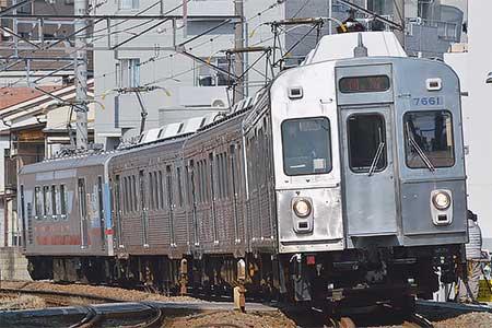 東急7600系7601編成が長津田車両工場へ