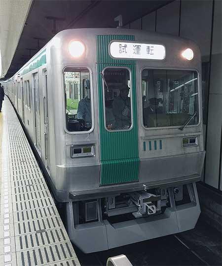 京都市交10系VVVF改造車が試運転