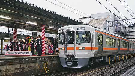 大府駅で武豊線電化開業出発式