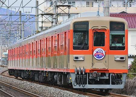 東武8000系81107編成・81111編成に「鉢形駅リニューアル」記念ヘッドマーク
