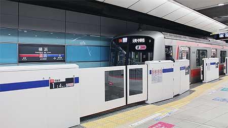 東急東横線・みなとみらい線横浜駅で可動式ホームドア使用開始