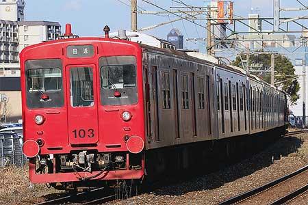 103系E07+E08編成が門司港へ