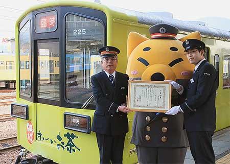 『近江鉄道220形卒業式』開催
