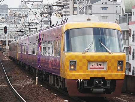 南海30000系30003編成「紫こうや」が運転開始