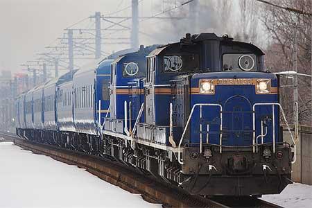 """""""北斗星""""使用客車が返却される"""